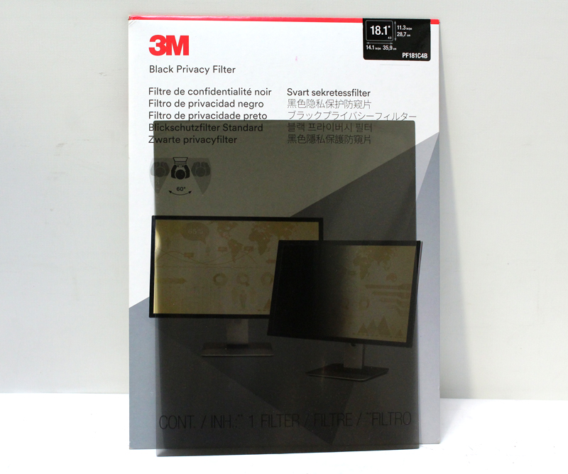 3M Privacy Filter 18.1In Std Monitor PF181C4B