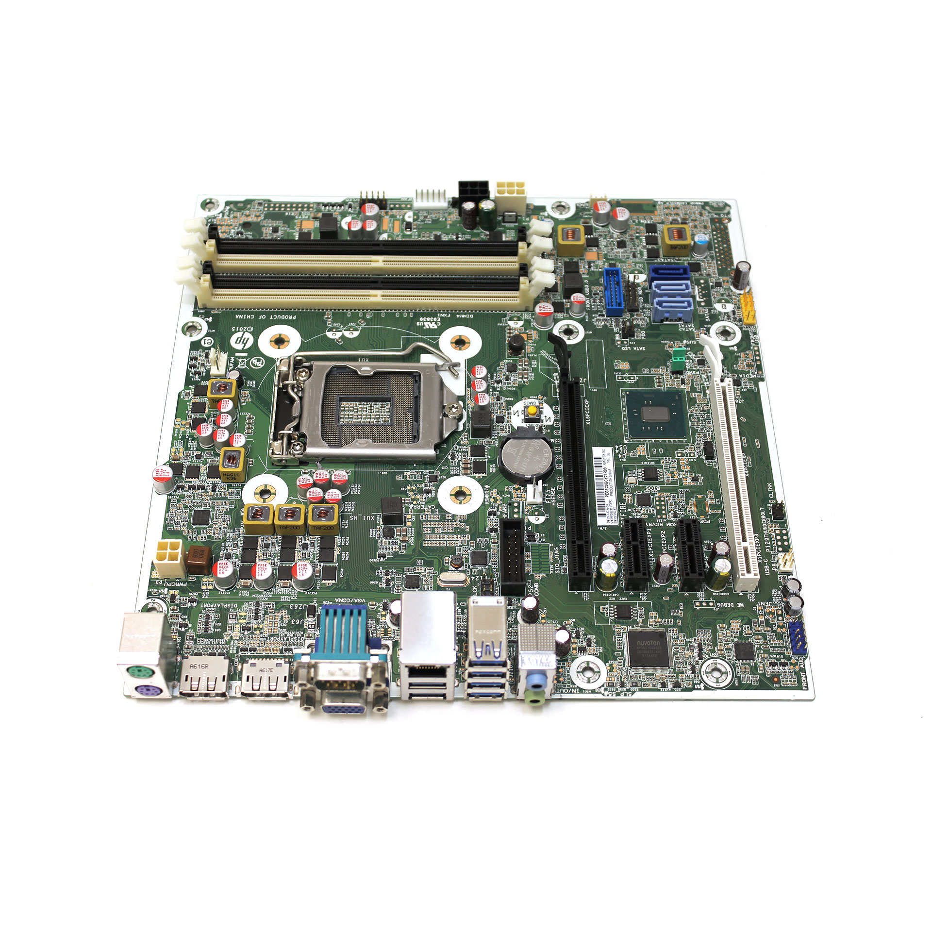 HP Motherboard Q170 LGA1151 for EliteDesk 800 G2 SFF 795970-002