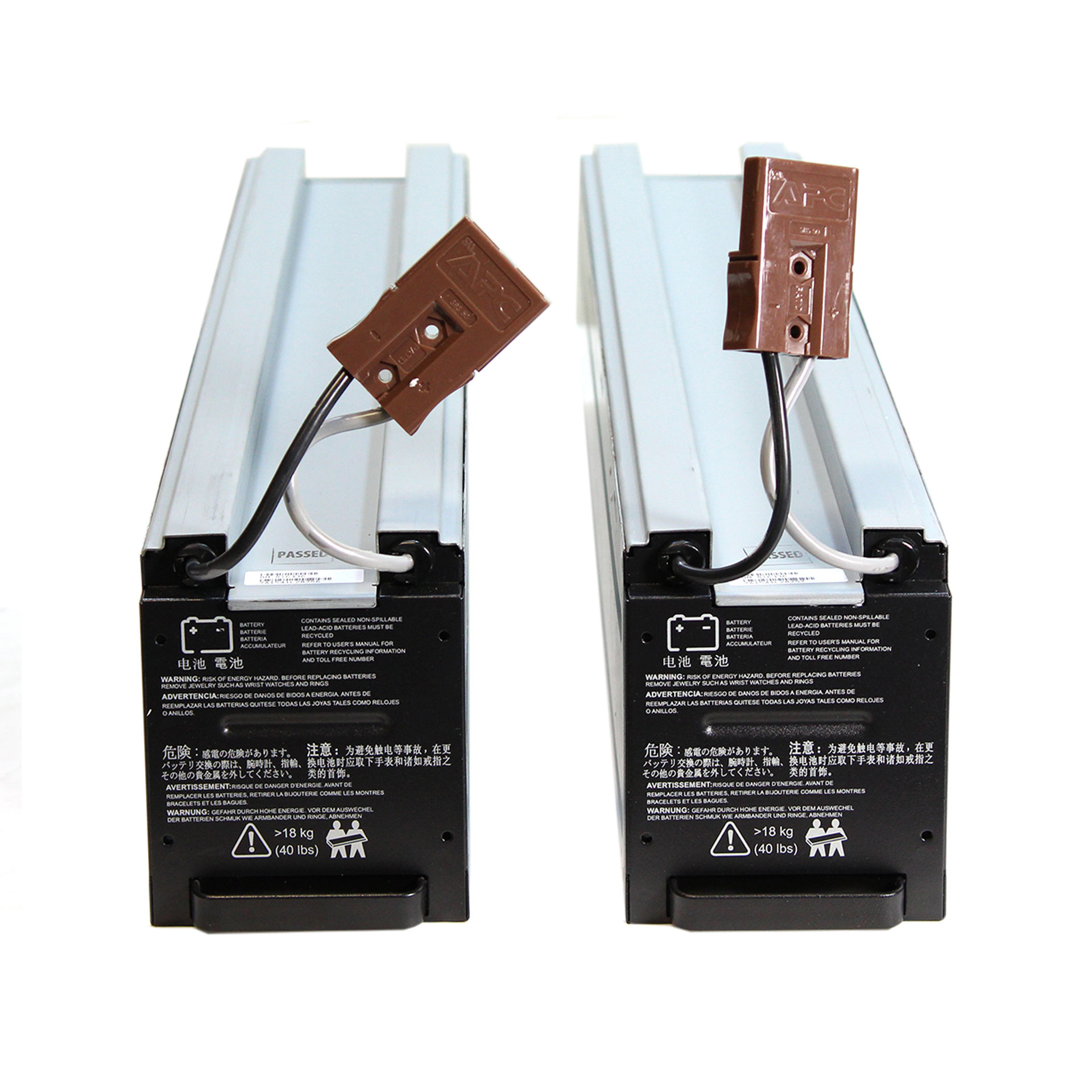 APC APCRBC140 Replacement Battery Cartridge #140 - UPS battery